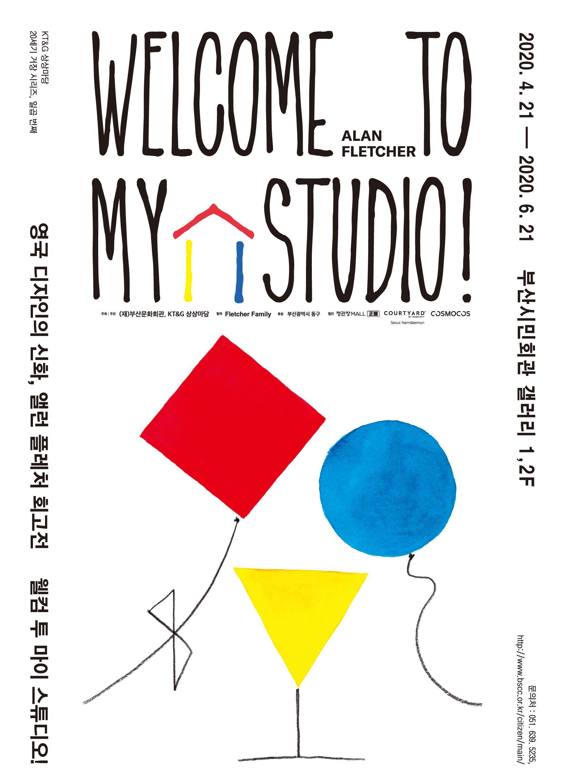 앨런 플레처 WELCOME TO MY STUDIO