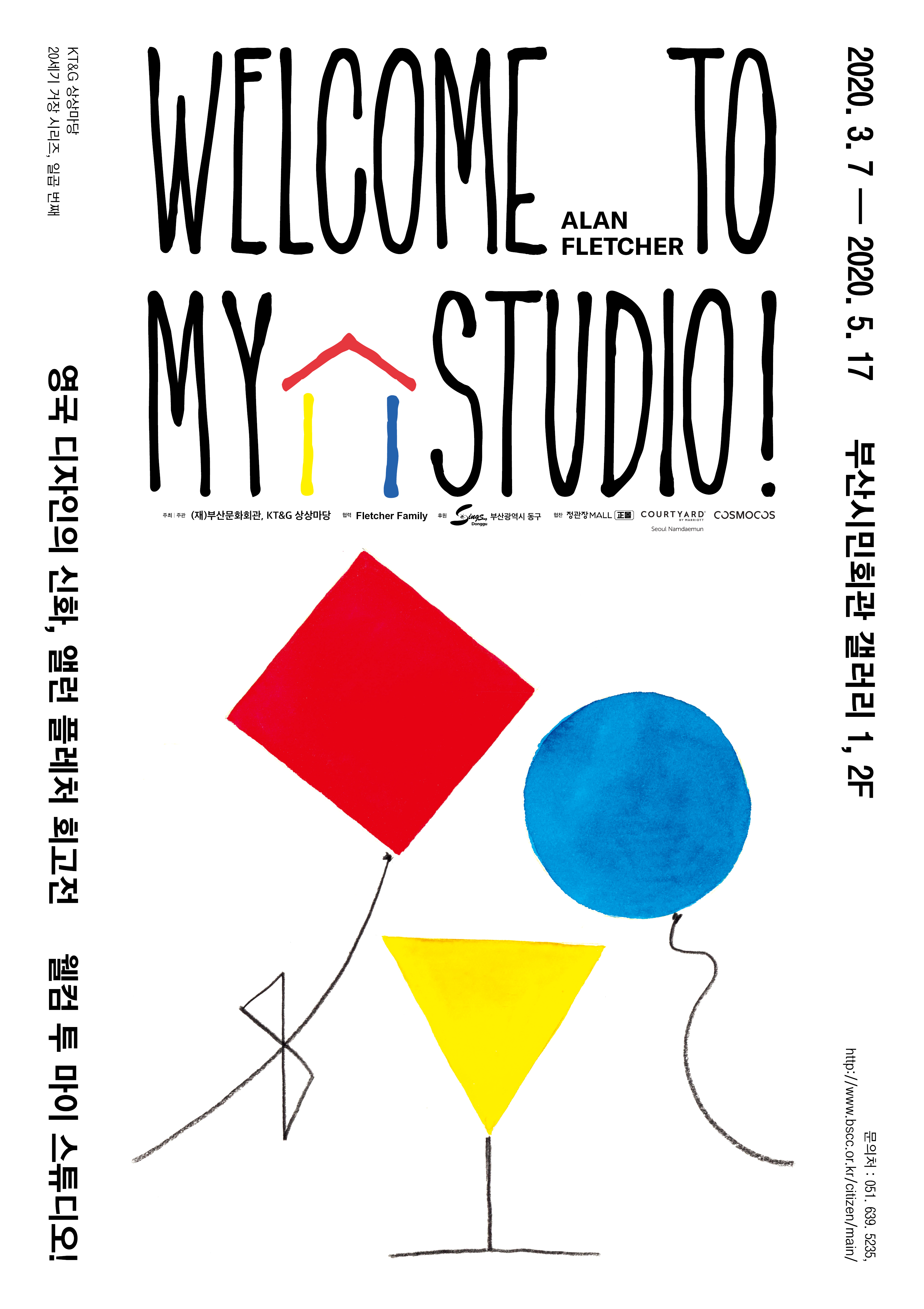 앨런 플레처 WELCOME TO MY STUDIO